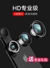補光燈廣角手機鏡頭三合一套裝自拍補光燈安卓通用蘋果4k微距鏡頭手機單  LX 夏季上新