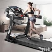 跑步機家用款小型迷你電動室內超靜音折疊減震健身房專用器材 PA14696『美好时光』