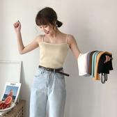 韓國女裝 雙吊帶針織小背心 8色售【C0609】韓妞必備  阿華有事嗎
