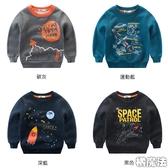 火箭太空系列厚款抓絨長袖上衣 棉絨 衛衣 橘魔法 Baby magic 現貨 兒童 童裝 童 中童 男童 大學T