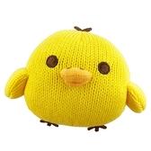 小禮堂 懶懶熊 小雞 針織玩偶 毛線娃娃 毛線玩偶 小型玩偶 布偶 (S 黃 坐姿) 6983164-11852