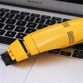 萬聖節大促銷 迷你吸塵器家用手持usb桌面鍵盤清潔器靜音小型便攜式吸灰辦公