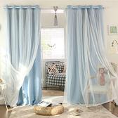 訂製北歐風臥室雙層窗簾遮光成品公主風簡約現代平面窗落地窗穿簾清新