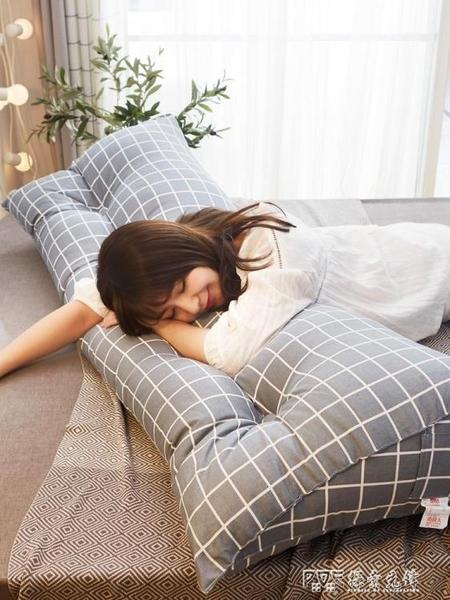 床頭靠墊 長靠枕軟包三角雙人大靠背護腰靠背枕榻榻米床上大靠墊ATF 探索先鋒