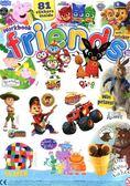 FUN TO LEARN friends(英國版)第396期吹+泡泡玩具,彈跳青蛙
