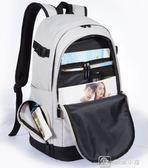 男士旅遊後背包休閒被包大容量水桶包裝衣服的帆布旅行李雙肩包包  瑪麗蓮安