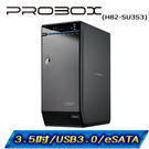 PROBOX 3.5吋 USB3.0 /...
