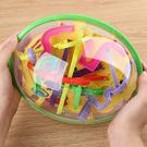 3D迷宮球魔幻智力球299關益智迷宮走珠玩具YYJ 易家樂