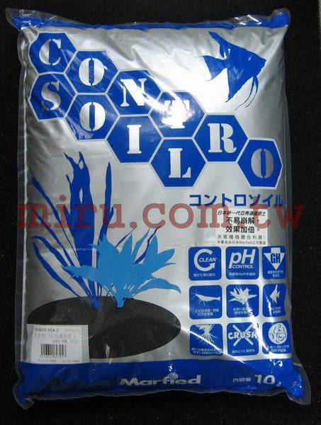 【西高地水族坊】Mr.Aqua代理 日本Marfied(第二代亞馬遜黑土)黑色10L包裝(細)