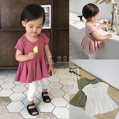 女童T恤 嬰童裝下擺洋氣裙擺女童短袖衫親膚透氣百搭1歲寶寶短袖t恤 俏女孩