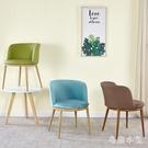 咖啡椅餐廳用餐椅靠背簡約咖啡廳奶茶沙發椅卡座餐椅家用『毛菇小象』