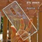 極致超薄 索尼 SONY Xperia 1 10 plus 手機殼 防摔 Xperia10 保護殼 保護套 超薄TPU 透明殼 防水印 軟殼