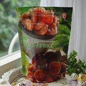 Taris天然玫瑰杏桃乾150g 日華好物