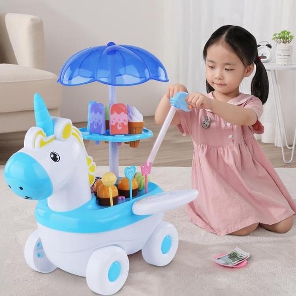 兒童女孩仿真小手推車過家家冰淇淋車玩具糖果車【雲木雜貨】