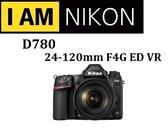 名揚數位 NIKON D780 KIT 24-120mm F4G 國祥公司貨 一年保固 (一次付清) 登錄送郵政禮卷$3000(11/30)