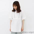 「Summer」植物圖案刺繡設計純棉泡泡袖上衣 (提醒 SM2僅單一尺寸) - Sm2