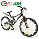 【LAUX 雷克斯】幻影26吋18速避震自行車(95%組裝完成)腳踏車單車.登山車.便宜專賣店推薦哪裡買