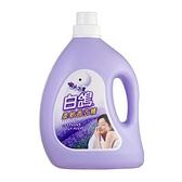白鴿防蹣衣物柔軟精(薰衣草香)3200g【愛買】