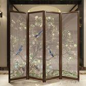 屏風隔斷布藝客廳簡約現代移動折疊玄關裝飾墻時尚實木折屏辦公室千千女鞋YXS