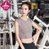 運動上裝-夏季健身服女 健身房跑步運動時尚上衣 降價兩天