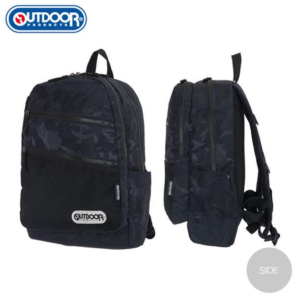 OUTDOOR - 迷彩圖騰系列-後背包S-藍迷彩-OD271109NY