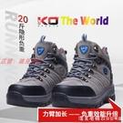 健身鐵鞋高幫負重鞋腿部練功運動訓練裝備加重鞋墊20斤10公斤鉛男 NMS美眉新品