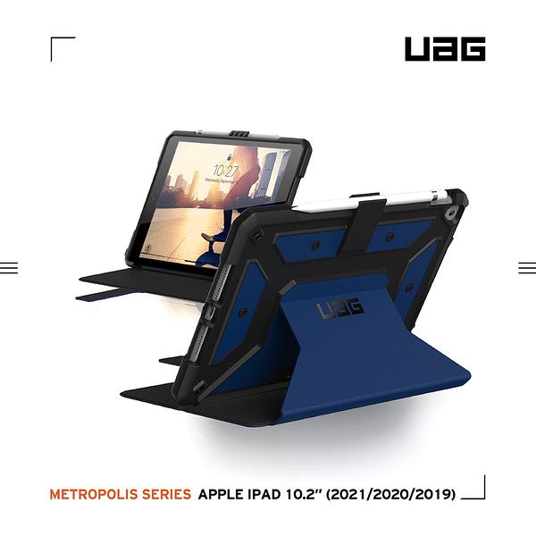 UAG iPad 10.2吋耐衝擊保護殼-藍