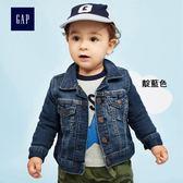 Gap男嬰兒 基本款針織襯裡長袖牛仔夾克 367098-靛藍色