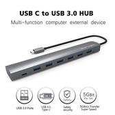 【美國代購】WAVLINK USB C Hub 7端口USB-C 型鋁設計 5V 6A電源適配器 超高速至5Gbps 支援MacBook