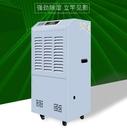 愛濕特除濕機工業大功率除濕器工廠地下室家用抽濕機倉庫吸潮機器 小山好物
