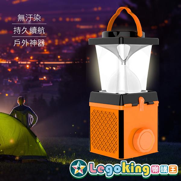 【樂購王】戶外露營《海水手提燈》多功能燈 旅行戶外便攜 環保無毒 USB孔 緊急充電【B0773】