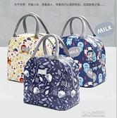 便當袋創得加厚飯盒保溫袋便當手提鋁箔包條紋帶飯手拎帆布袋子學生 快速出貨