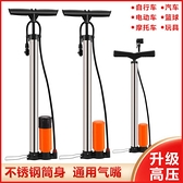 不銹鋼高壓打氣筒單車自行車電動車摩托車汽車籃球通用便攜充氣泵