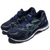 【五折特賣】Asics 慢跑鞋 Gel-Nimbus D 寬楦 深藍 水藍 避震穩定 女鞋 運動鞋 【PUMP306】 T851N4949