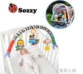 初生嬰幼掛床掛件手搖鈴寶寶座椅吊掛玩具夾01歲QM 藍嵐