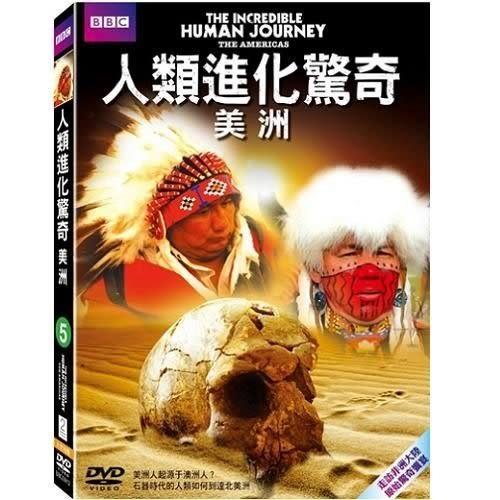 人類進化驚奇 5 美洲 DVD (購潮8)