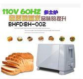 船用110v雙面烘烤吐司多士烤面包機YY1829『夢幻家居』