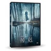 房剋 DVD The Lodgers  免運 (購潮8)