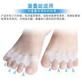 硅膠拇指外翻矯正器五指分趾器大腳骨外突腳趾重疊分離男女通用