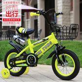 過年腳踏車 新款兒童自行車寶貝童車5歲男女寶寶腳踏車童車16寸小孩單車YYP 卡菲婭