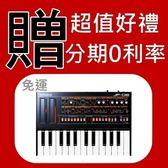 【合成器】 【Roland JP-08 + K-25M】 【 限量版 迷你經典音源機+控制鍵盤組】  【分期0利率】
