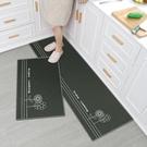 廚房長條地墊 防油防滑耐臟臥室地毯進門門墊家用墊子防滑吸水吸油腳墊