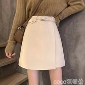 毛呢半身裙 秋冬2021新款氣質高腰顯瘦短裙包臀短裙白色裙子毛呢A字半身裙女 coco
