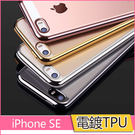 電鍍TPU 蘋果 iPhone SE 手機殼 矽膠 iPhone5 透明外殼 防摔 iPhone5S 保護套 電鍍邊框