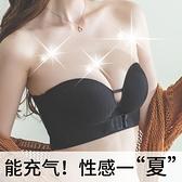 無肩帶文胸貼聚攏防滑薄款小胸抹胸婚紗隱形內衣女裹胸罩夏季美背 【Ifashion】