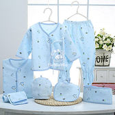 超低折扣NG商品~嬰兒彌月禮盒組 新生兒肚衣禮盒 童裝 7件組 (0-3個月) 附提袋 ZH6019 好娃娃