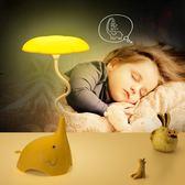 觸摸式充電小夜燈插電臥室床頭創意浪漫帶遙控可調光嬰兒喂奶台燈 快速出貨八八折柜惠