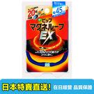 【海洋傳奇】【日本現貨】日本 易利氣 E...