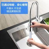廚房抽拉式水龍頭冷熱家用304不銹鋼