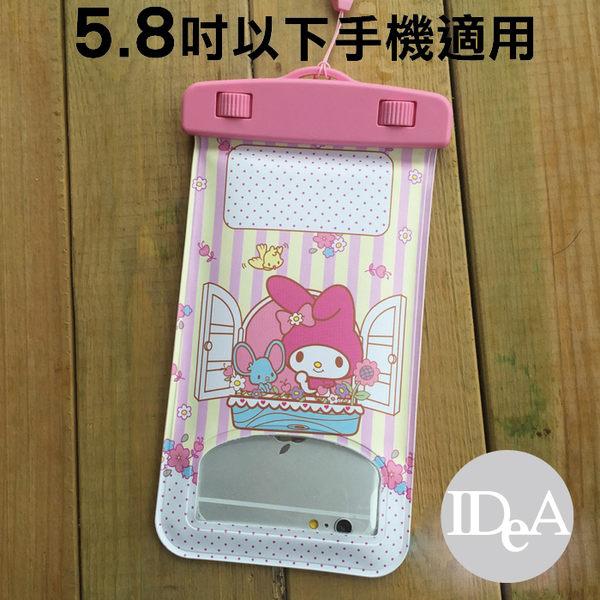 三麗鷗 My Melody 美樂蒂頸掛式手機觸控防水收納袋 通用5.8吋 保護套 Sanrio 游泳 浮潛 玩水遊戲1